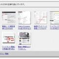 yarppの説明画像