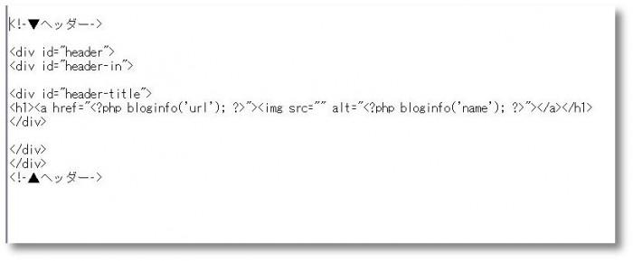 ヘッダーテキストを画像に変換するための記述です。