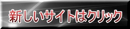 石川県や金沢市の縮毛矯正に熱心に取り組んで特に技術や接客に真剣に取り組んで全日本縮毛矯正協会が全国的に発表できる10人の美容師を紹介しています。