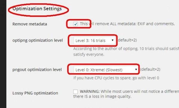 サイト訪問者のユーザビリティーを考えた画像を圧縮するプラグインの管理画面の画像です。