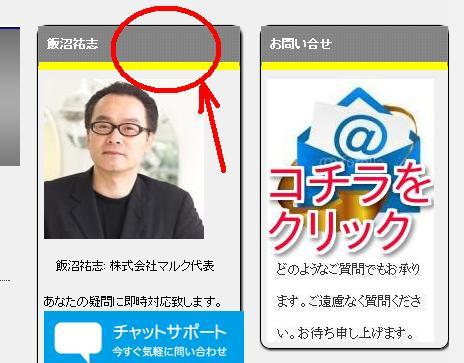 SEO賢威ウィジェットの背景色変更後の画像です。